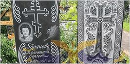 Памятник валун на могилу - Безимени-2