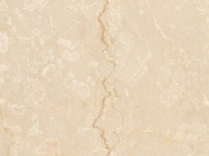 Виды камня (гранит и мрамор) - 1099