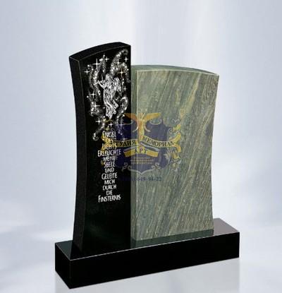 Мемориал Памятник из гранита СМА-5.04