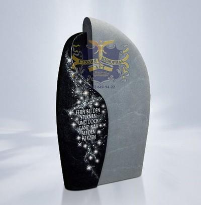 Мемориал Памятник из гранита СМА-5.17