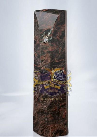 Мемориал Памятник из гранита СМА-5.21
