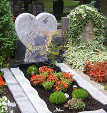 Озеленение могил - 1706