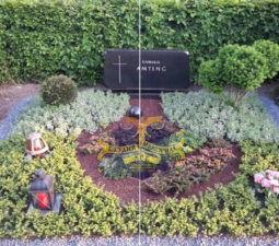 Озеленение могил - 1713