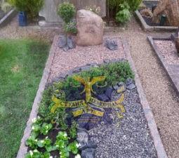 Озеленение могил - 1714