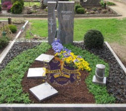 Озеленение могил - 1725