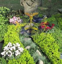 Озеленение могил - 1733