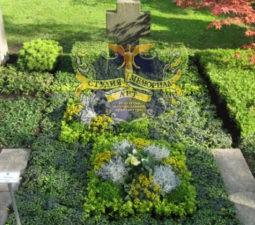 Озеленение могил - 1734