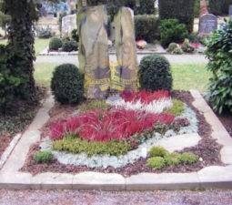 Озеленение могил - 1739