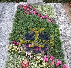Озеленение могил - 1747