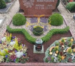 Озеленение могил - 1759