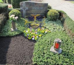 Озеленение могил - 1760