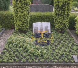 Озеленение могил - 1761