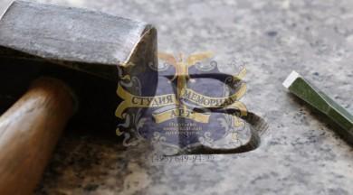 Мемориал Шрифт для надписей на памятниках