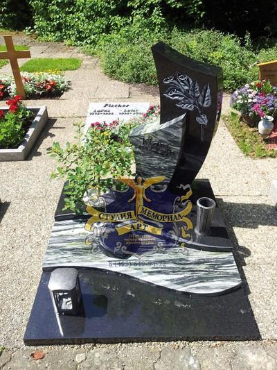 Эксклюзивные надгробные памятники модель 025Мемориал