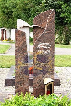 Эксклюзивные надгробные памятники модель 019Мемориал