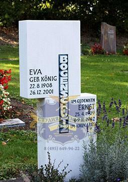 Эксклюзивные надгробные памятники модель 017Мемориал