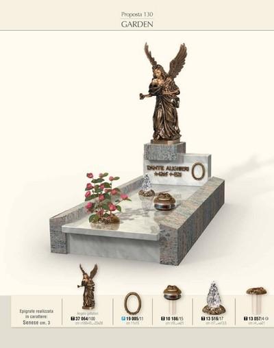 Мемориал Итальянский памятник СМА-6.83