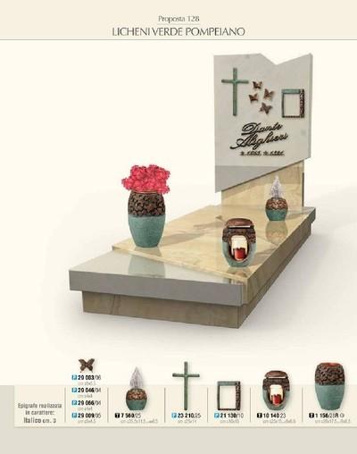 Мемориал Итальянский памятник СМА-6.80