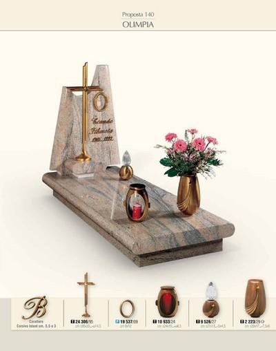Мемориал Итальянский памятник СМА-6.104
