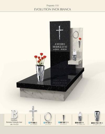 Мемориал Итальянский памятник СМА-6.43