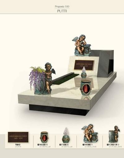 Итальянский памятник СМА-6.31Мемориал