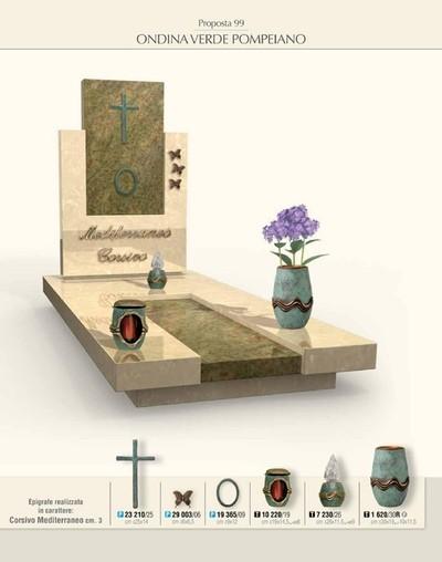 Итальянский памятник СМА-6.30Мемориал