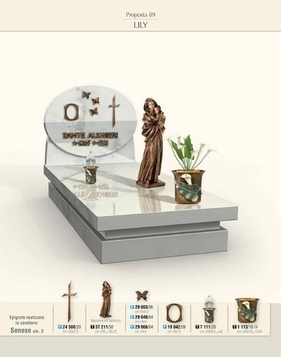 Итальянский памятник СМА-6.20Мемориал