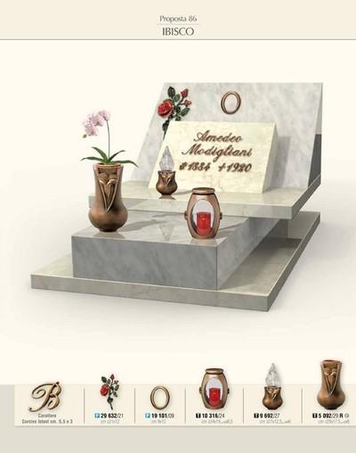 Мемориал Итальянский памятник СМА-6.19