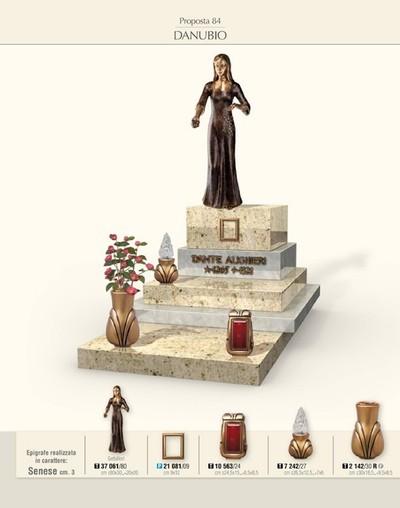 Итальянский памятник СМА-6.16Мемориал
