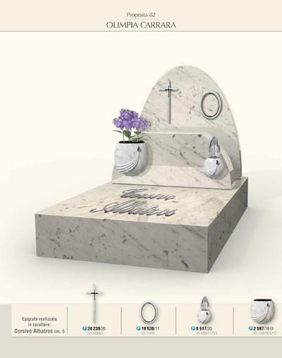 Мемориал Итальянский памятник СМА-6.15