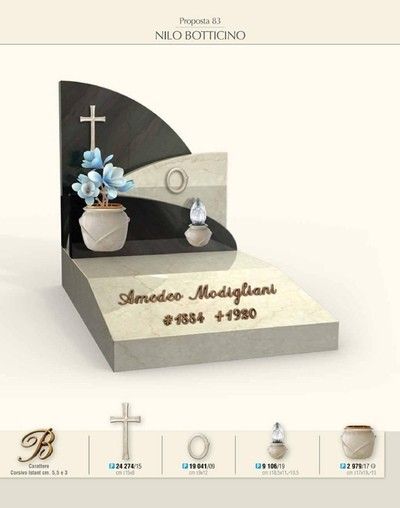 Итальянский памятник СМА-6.14Мемориал