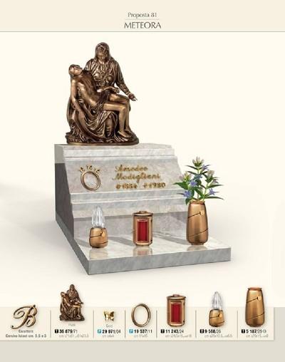Мемориал Итальянский памятник СМА-6.13