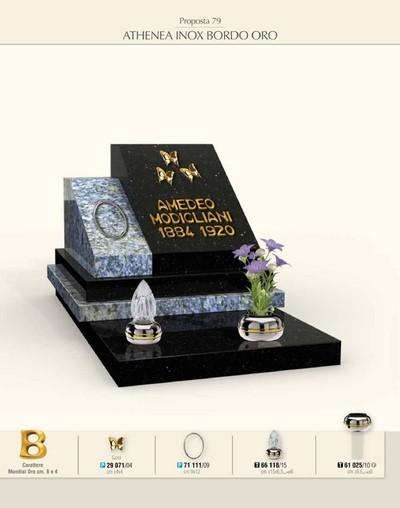 Итальянский памятник СМА-6.11Мемориал