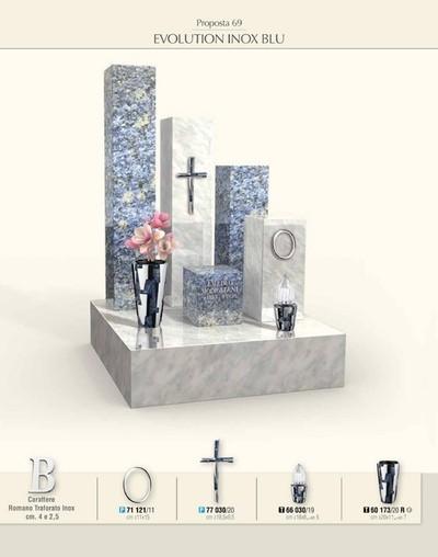 Итальянский памятник СМА-6.01Мемориал