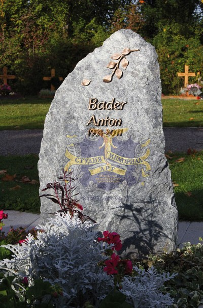 Эксклюзивные надгробные памятники модель 046Мемориал