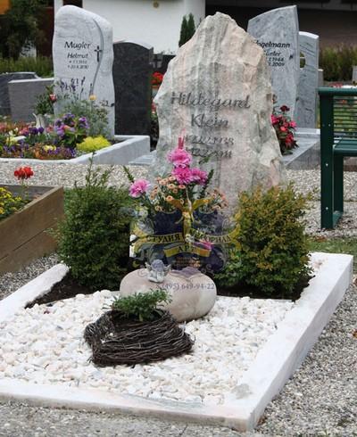 Эксклюзивные надгробные памятники модель 045Мемориал