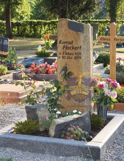 Эксклюзивные надгробные памятники модель 043Мемориал