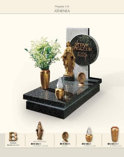 Мемориал Итальянский памятник СМА-6.93