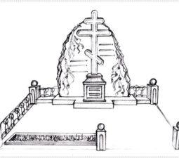 Эскиз памятника очень важен. Он позволяет увидеть памятник до начала работ. - 2387