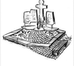Эскиз памятника очень важен. Он позволяет увидеть памятник до начала работ. - 2393