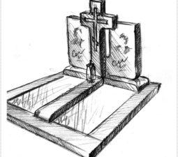 Эскиз памятника очень важен. Он позволяет увидеть памятник до начала работ. - 2404