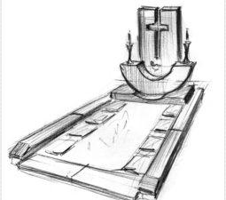 Эскиз памятника очень важен. Он позволяет увидеть памятник до начала работ. - 2406