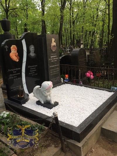 Мемориал Памятники дети – 1