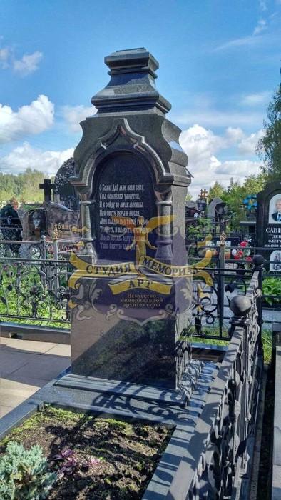 Мемориал Православный памятник на могилу-крест
