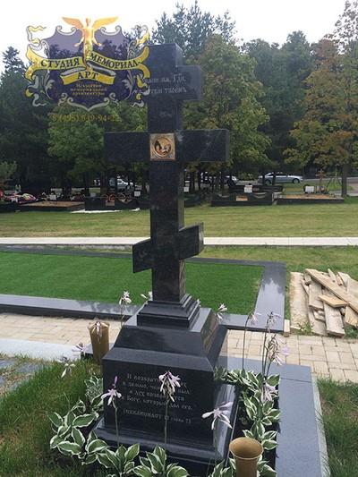 Православный памятник на могилу- крестКрест из мрамора CМА-11.09Мемориал