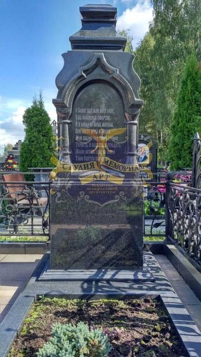 Мемориал Православный памятник на могилу Крест из мрамора CМА-11.06