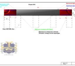 Проектирование комплексов 2 - 3