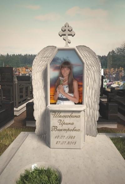 Мемориал Мрамор: Коэлга