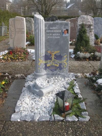 Мемориал Купить памятник из мрамора CМА-28.34