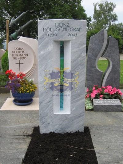 Купить памятник из мрамора CМА-28.37Мемориал